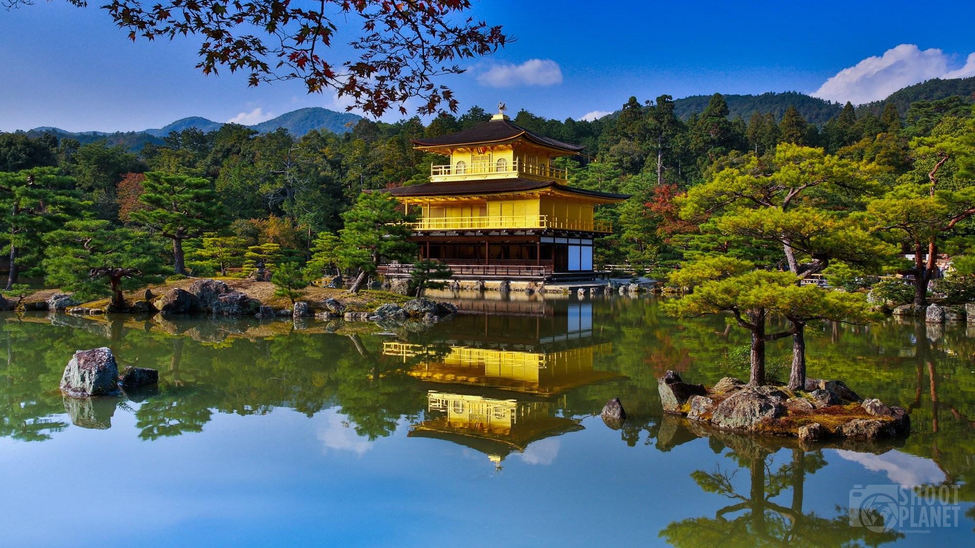 Kinkakuji Golden Pavilion in Kyoto Japan