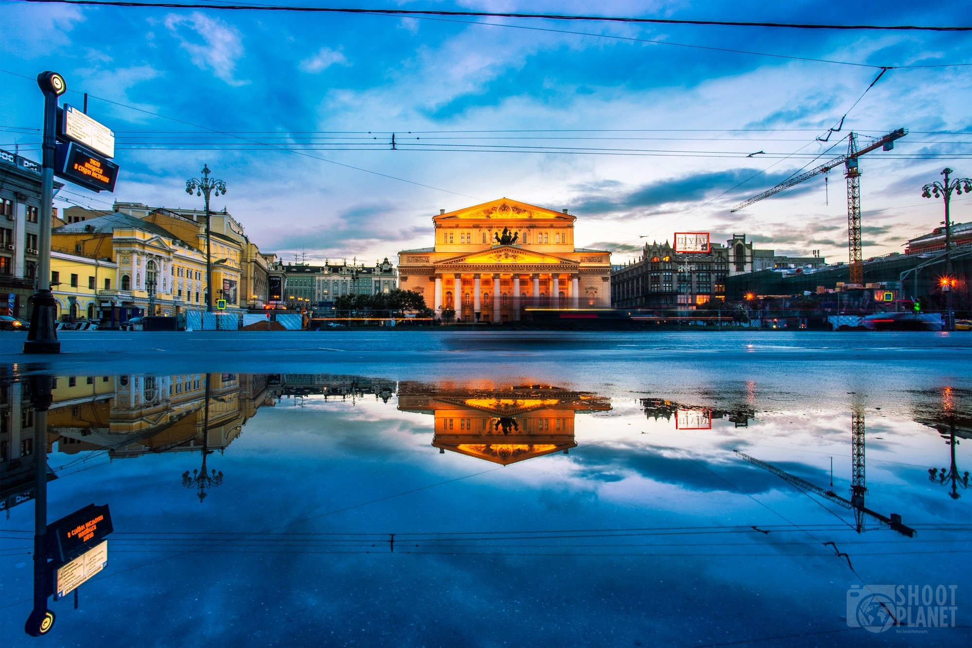 Bolshoi Theatre water reflections, Moscow Russia
